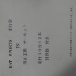 KIMG0628_2.JPG