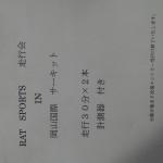 KIMG0628_4.JPG