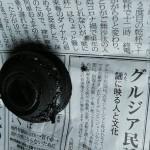 KIMG1805.JPG