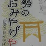 KIMG2409.JPG
